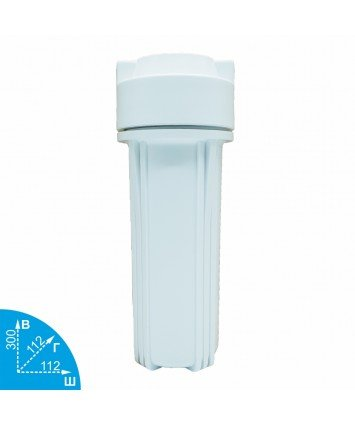 Leader 1/4ВР белый корпус к питьевым фильтрам