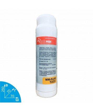 Новая Вода NW-Fe10 (удаление железа)