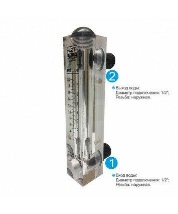 Ротаметр - поплавковый расходомер воды