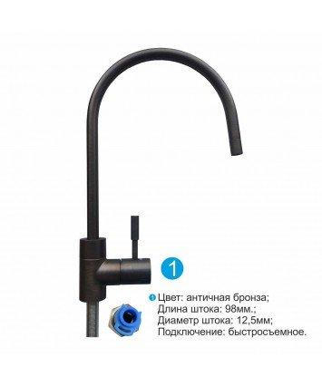 OEM бронзовый кран на мойку для фильтрованной воды NCPS88PI3AZ