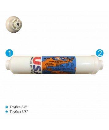 """Omnipure CL10RO 3/8"""" постфильтр из гранулированного активированного угля"""