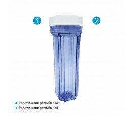 Organic CW14-01 1/4ВР прозрачный корпус к фильтру