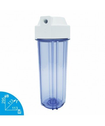 Organic CW14-02 прозрачный корпус к питьевым фильтрам