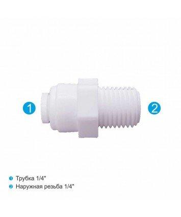 Organic MC0404 фитинг к фильтрам для воды