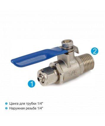 Organic BV1414 кран для подключения систем обратного осмоса и проточных питьевых фильтров к водопроводу