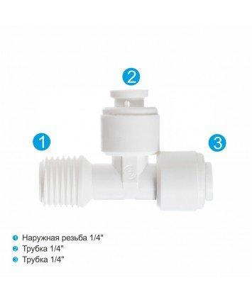 Organic MRT0404 фитинг тройник с резьбой для фильтра очистки воды