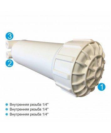Organic MH-RO3 корпус мембраны обратного осмоса для полукоммерческих фильтров обратного осмоса