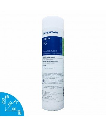 Pentair Pentek P5 (полипропилен 5мкм)