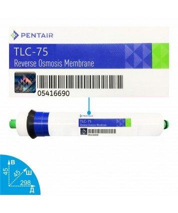 Мембрана Pentair TLC-75