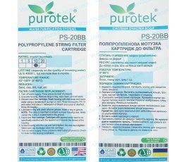 Purotek PS-20BB10 (веревочный 10мкм)