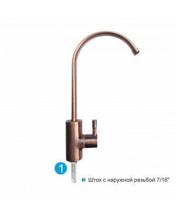 Purotek F092BCLCU кран очищенной воды (кран для обратного осмоса)