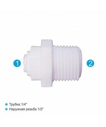 Raifil 4MC8 фитинг к фильтрам для воды