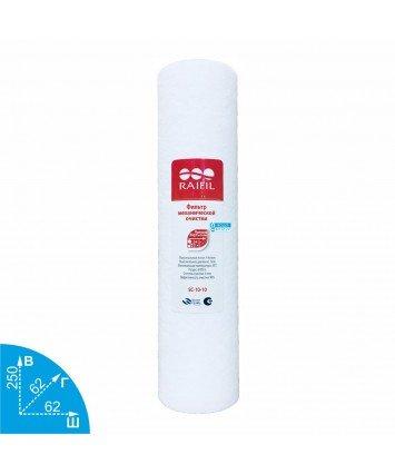 Raifil SC-10-10 полипропиленовый картридж VodaVozduh