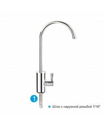 Purotek F092BCL кран очищенной воды (кран для обратного осмоса)