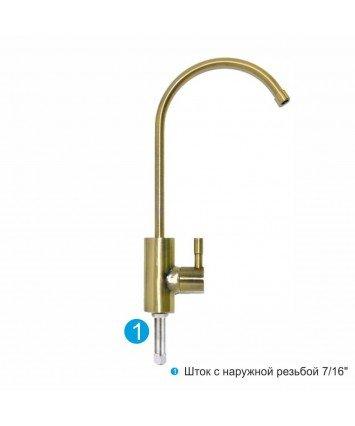 Purotek F092BCLBB кран очищенной воды (кран для обратного осмоса)