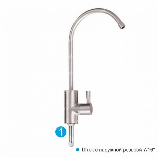 Purotek F092BCLSN кран очищенной воды (кран для обратного осмоса)