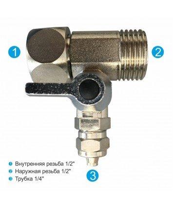 """Raifil BV-2BC-CH латунная врезка в водопровод НР1/2""""-Т1/4""""-ВР1/2"""" для подключения фильтра"""