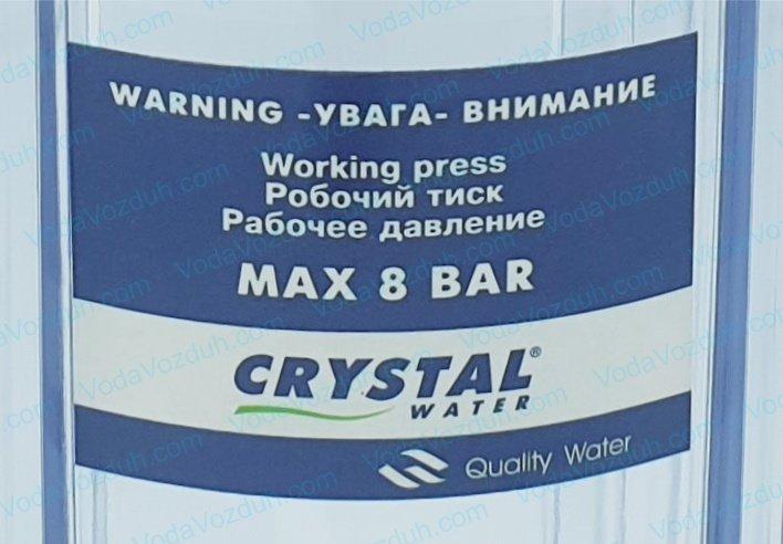 Crystal FHTR-34 колба фильтра