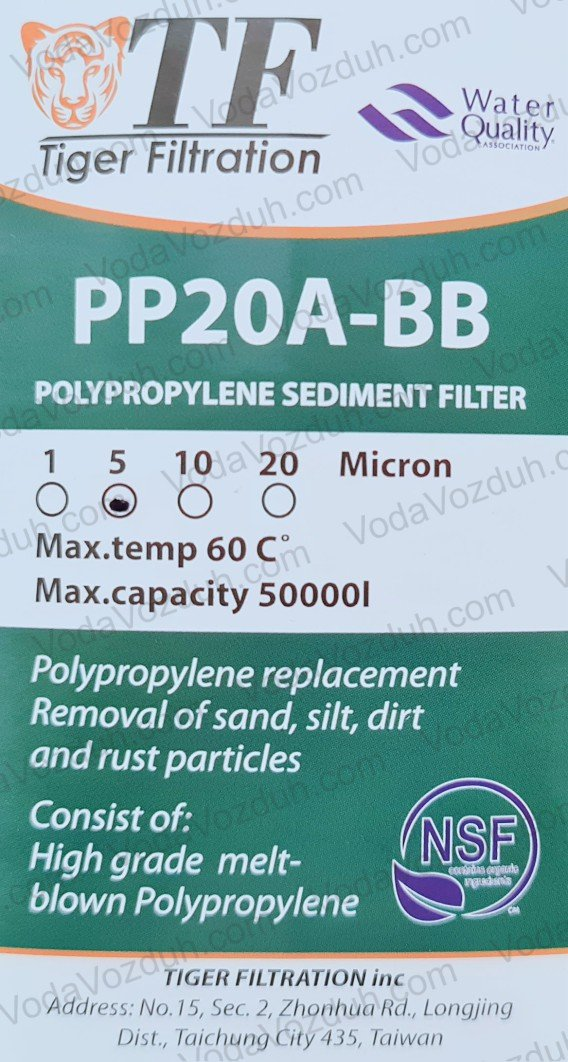 Tiger Filtration PP20A-BB 5 micron