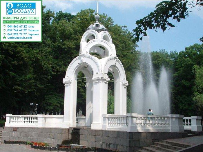 Фильтры для воды Харьков