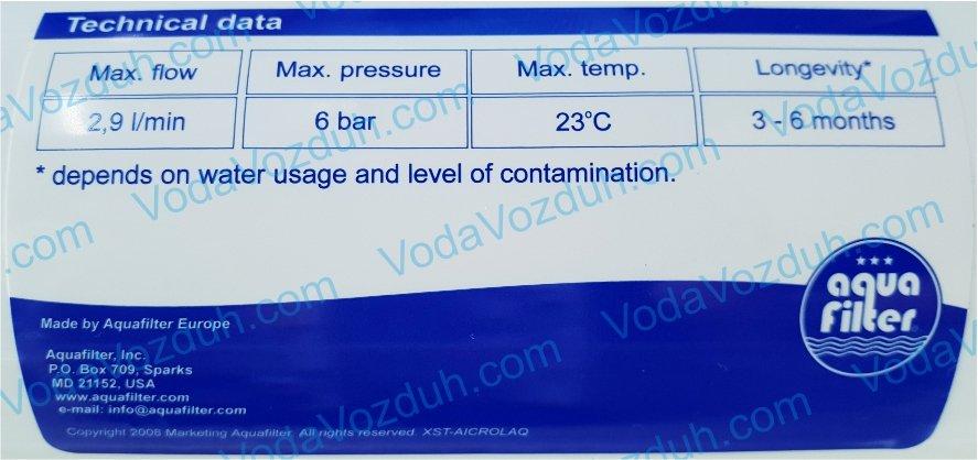 Aquafilter AICRO-L-AQ угольный картридж
