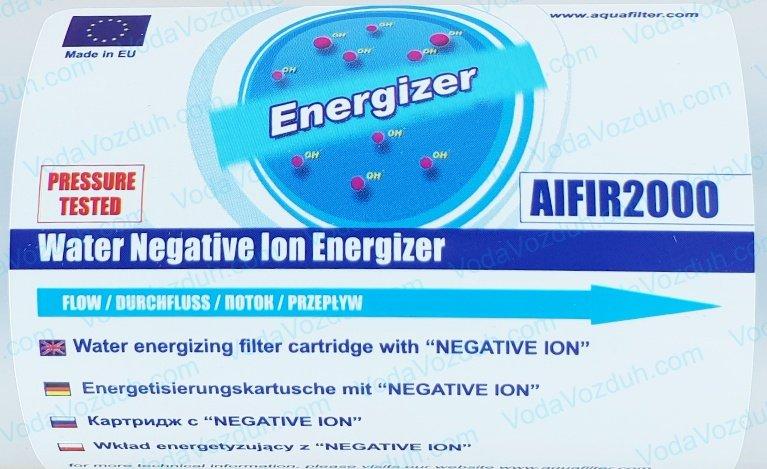 Aquafilter AIFIR 2000 картридж биокерамический
