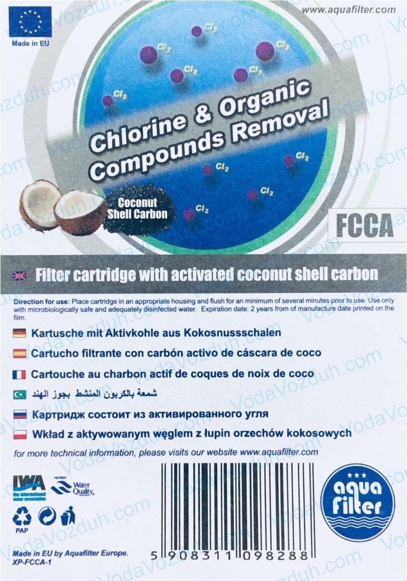 Aquafilter FCCA инструкция