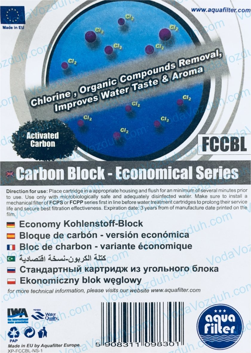 Aquafilter FCCBL