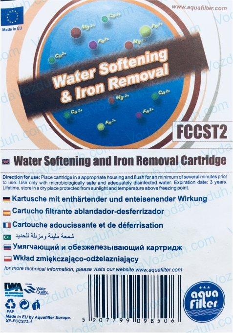 Aquafilter FCCST инструкция