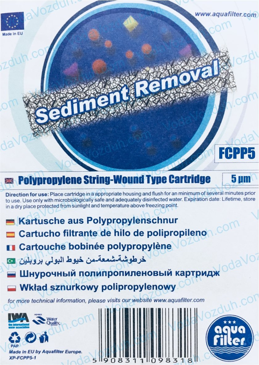 Aquafilter FCPP5 инструкция