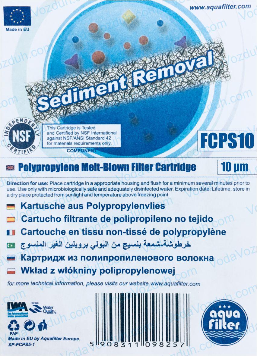 Aquafilter FCPS10 инструкция