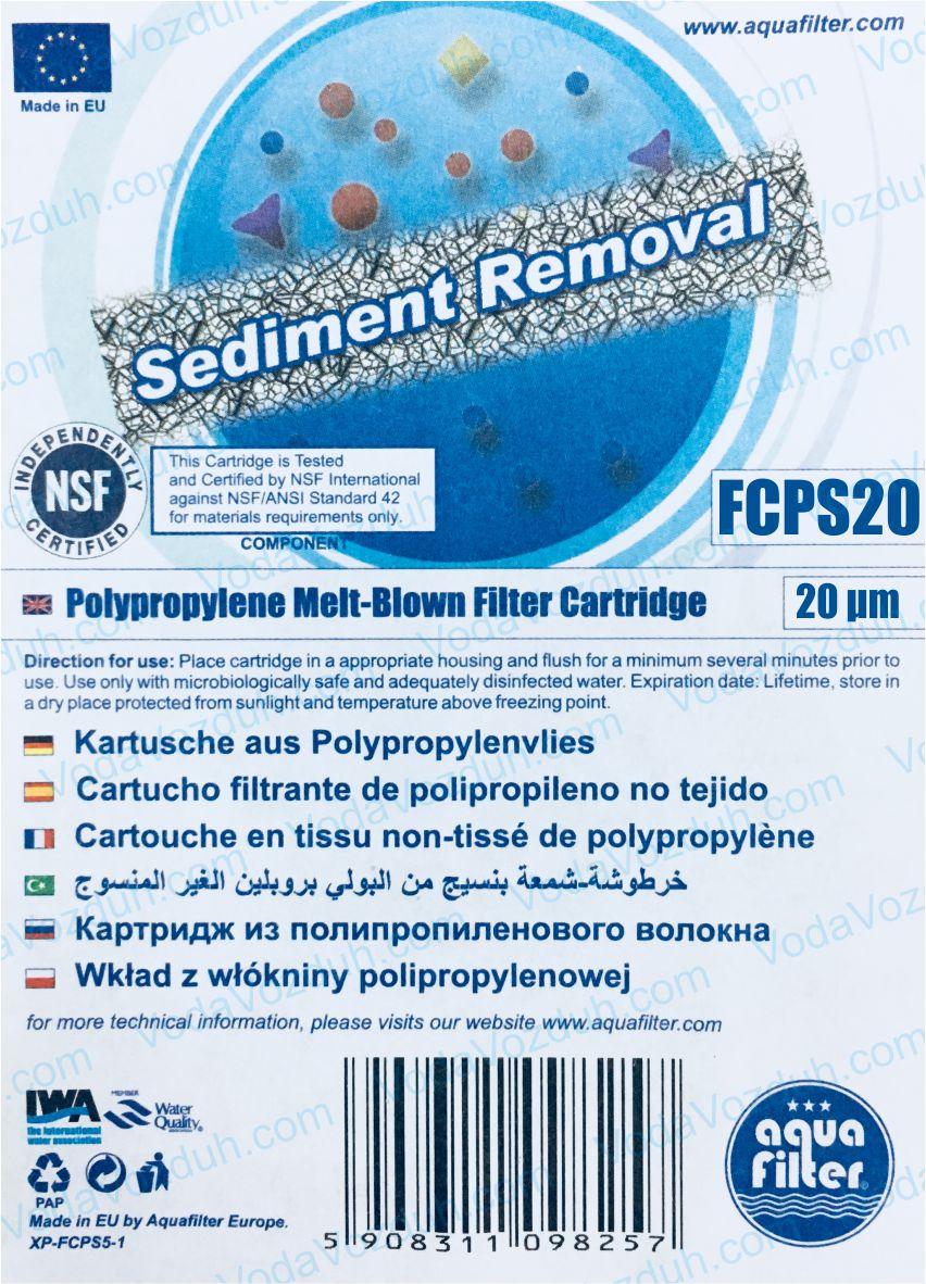 Aquafilter FCPS20 инструкция