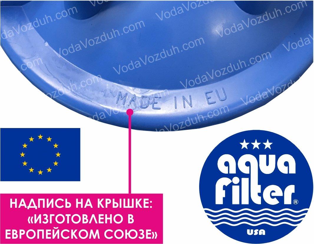 Aquafilter HHBB10A двойной фильтр