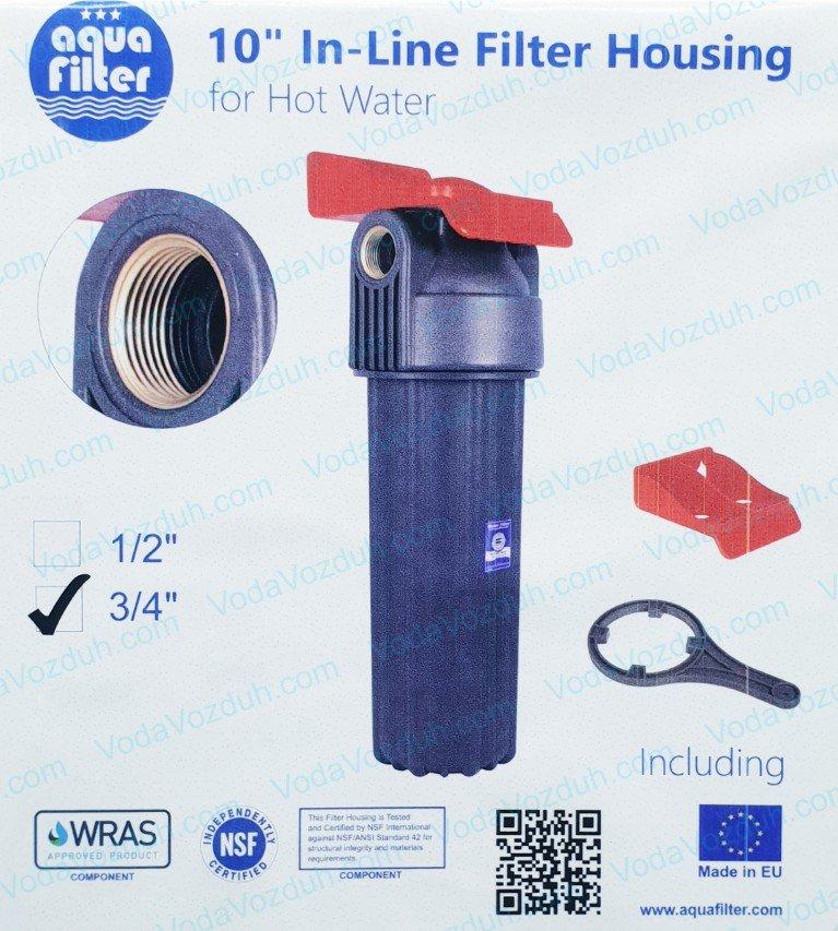 Кронштейн FXBR1PB к фильтру Aquafilter FHHOT34-WB