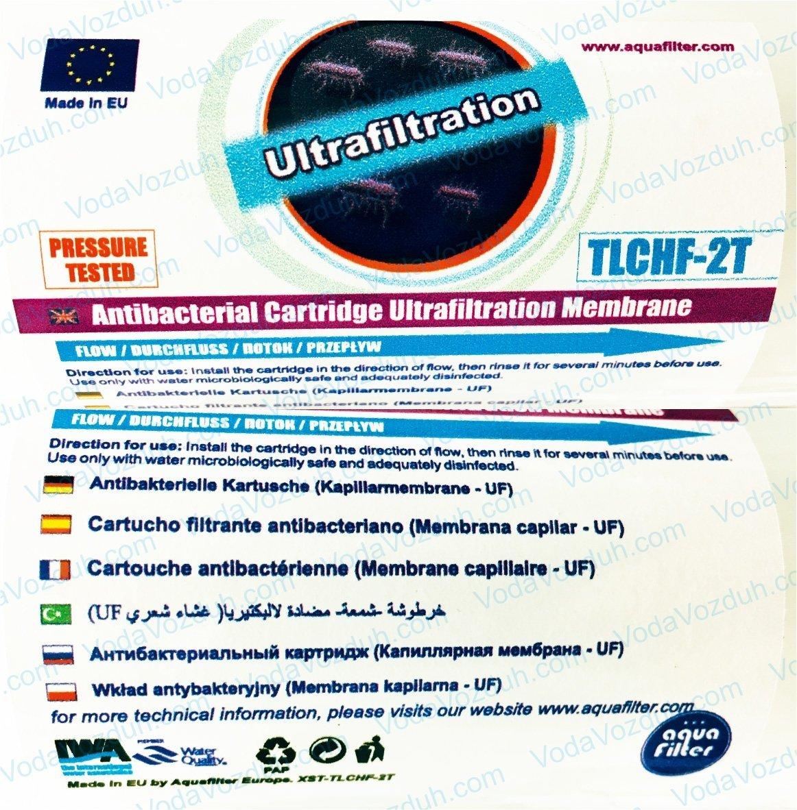 Aquafilter TLCHF-2T инструкция