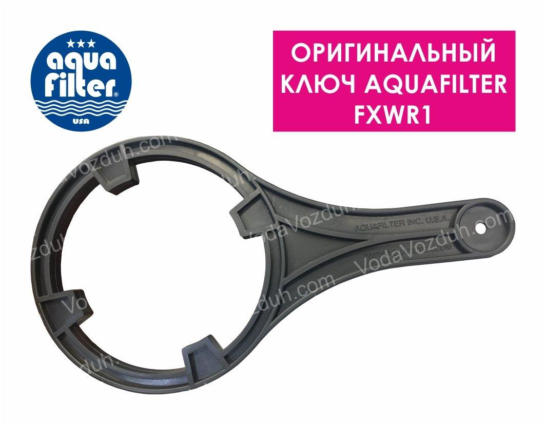 Ключ к фильтру Aquafilter FHPRCL12-B-TRIPLE