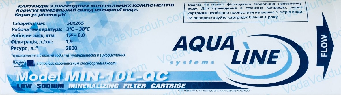 Aqualine MIN-10L-QC instruction