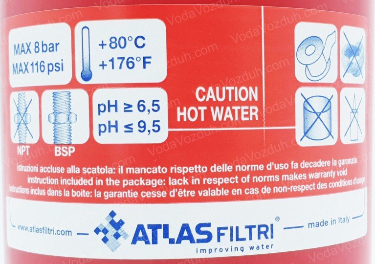 ATLAS filtri Senior Hot этикетка