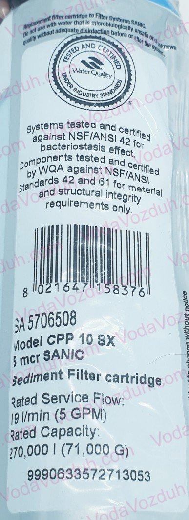 ATLAS filtri CPP 10 SX 5 mcr SANIC инструкция
