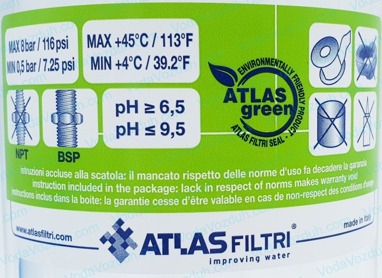 Atlas Filtri Senior 3P AFO фото колбы
