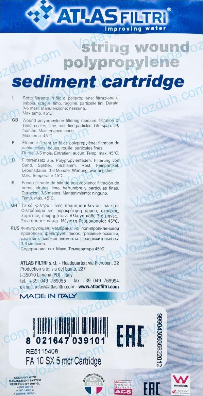 ATLAS filtri FA 10 SX инструкция