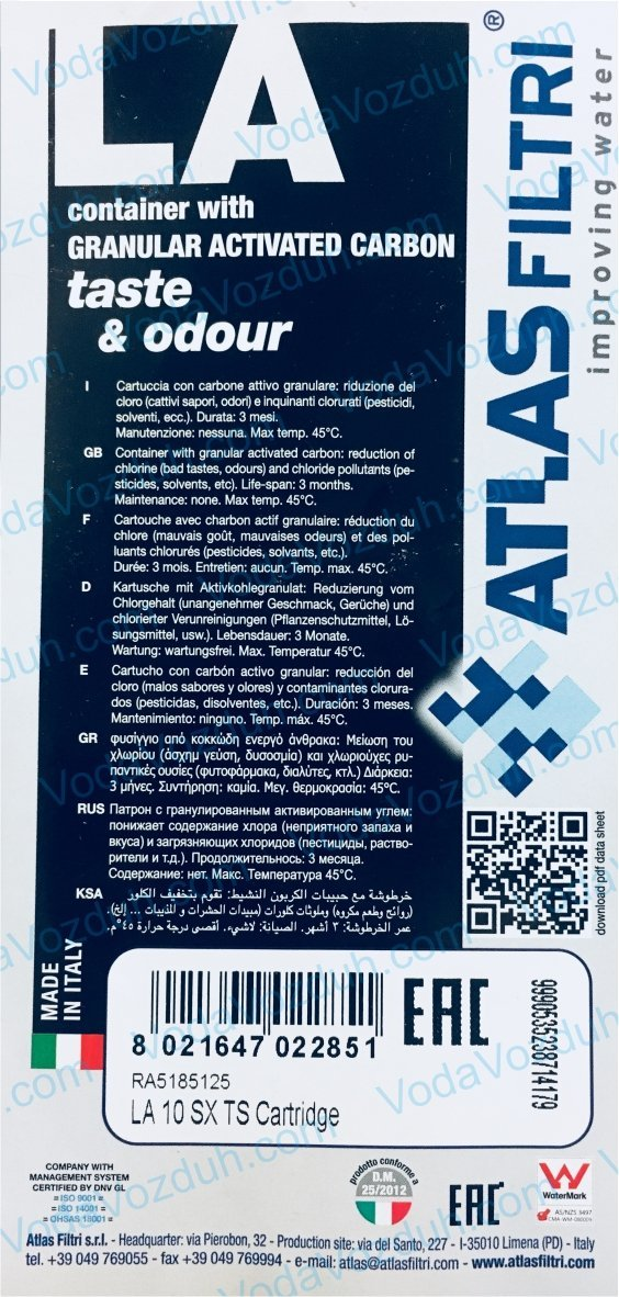 ATLAS filtri LA 10 SX TS инструкция
