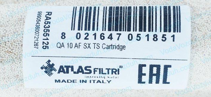 ATLAS filtri QA 10 AF SX удаление нитратов из воды