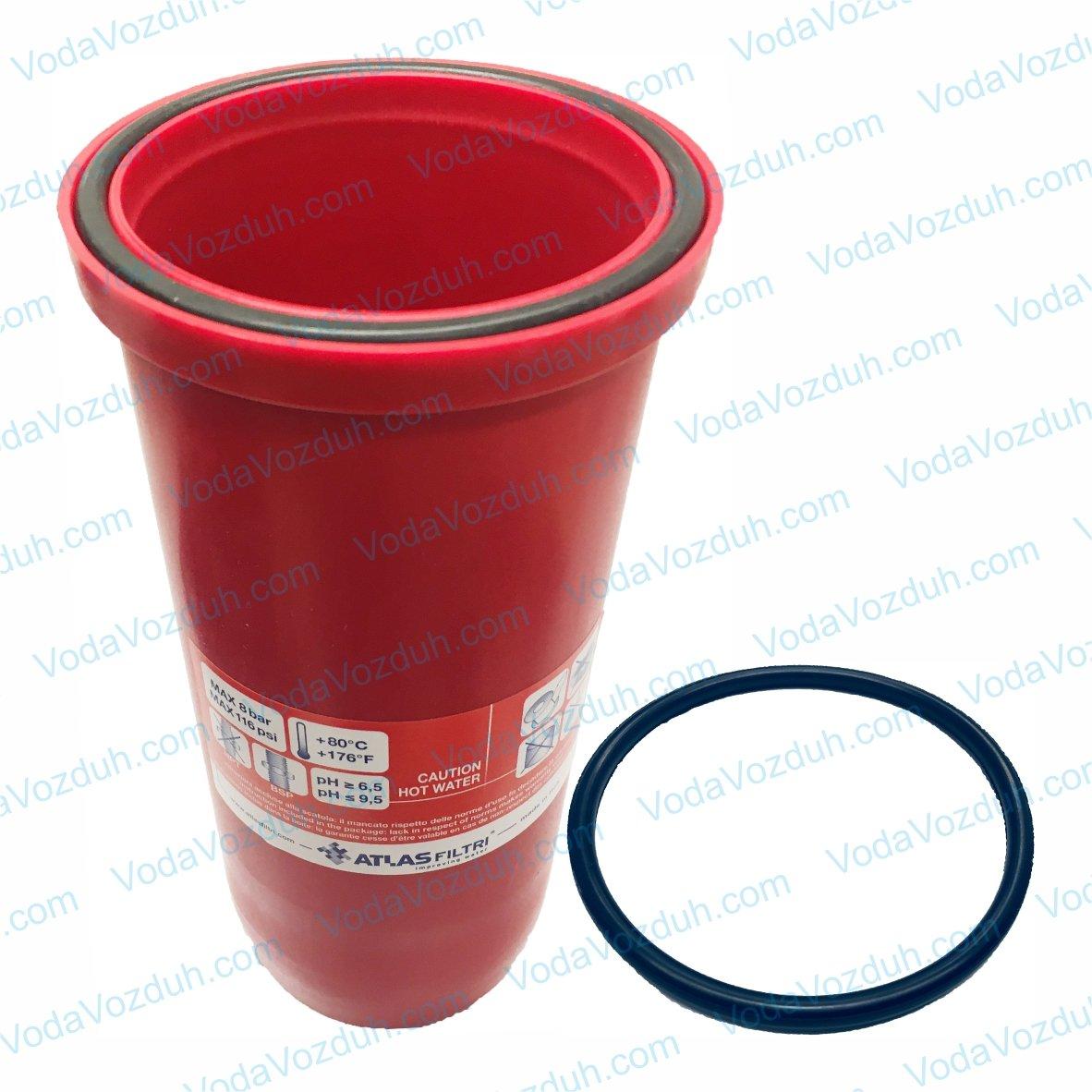 Atlas Filtri Senior резиновое уплотнительное кольцо