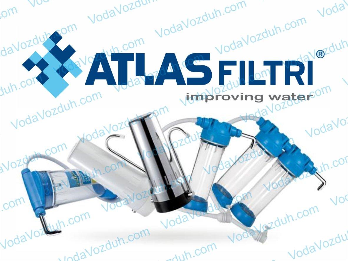 фотография фильтров для питьевой воды ATLAS filtri проточного типа действия