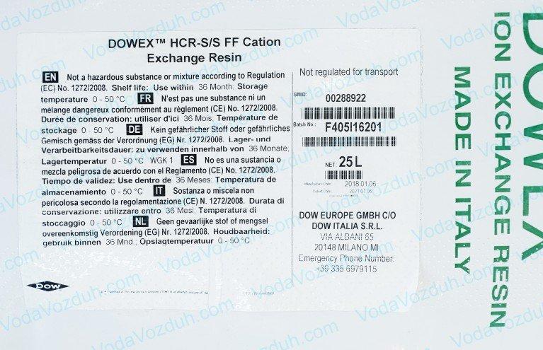 Dowex HCR-S/S смола для умягчения воды
