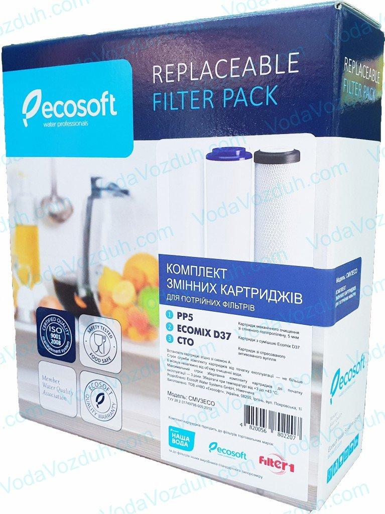 Ecosoft CMV3ECO комплект картриджей