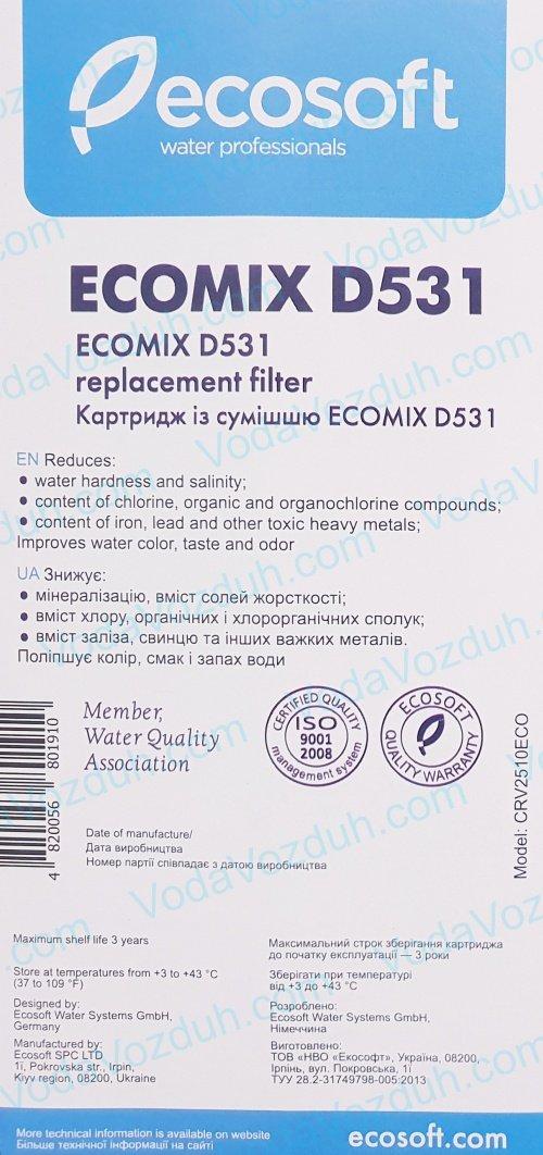 Ecosoft Ecomix D531 картридж