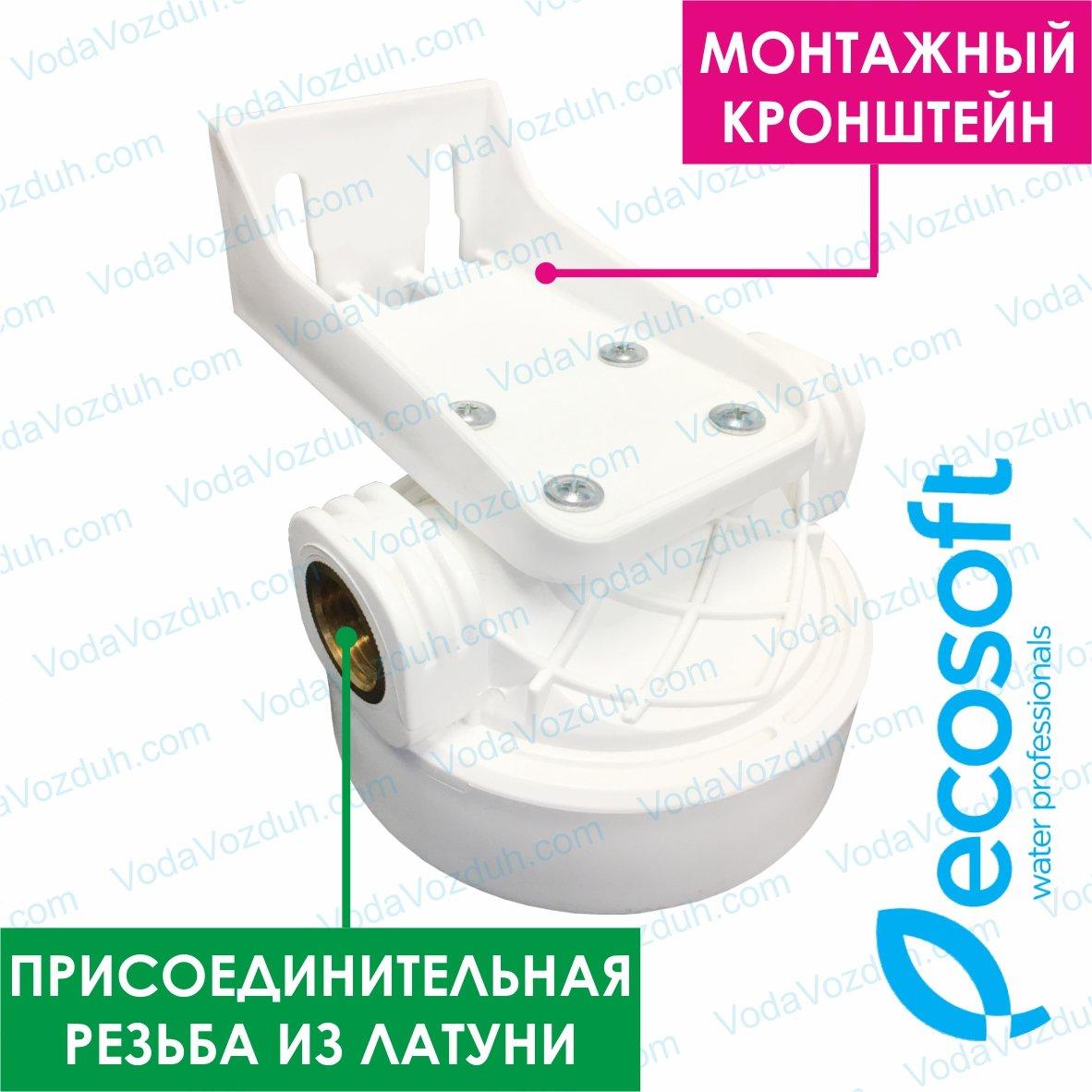 Ecosoft FPV12ECO фото крышки