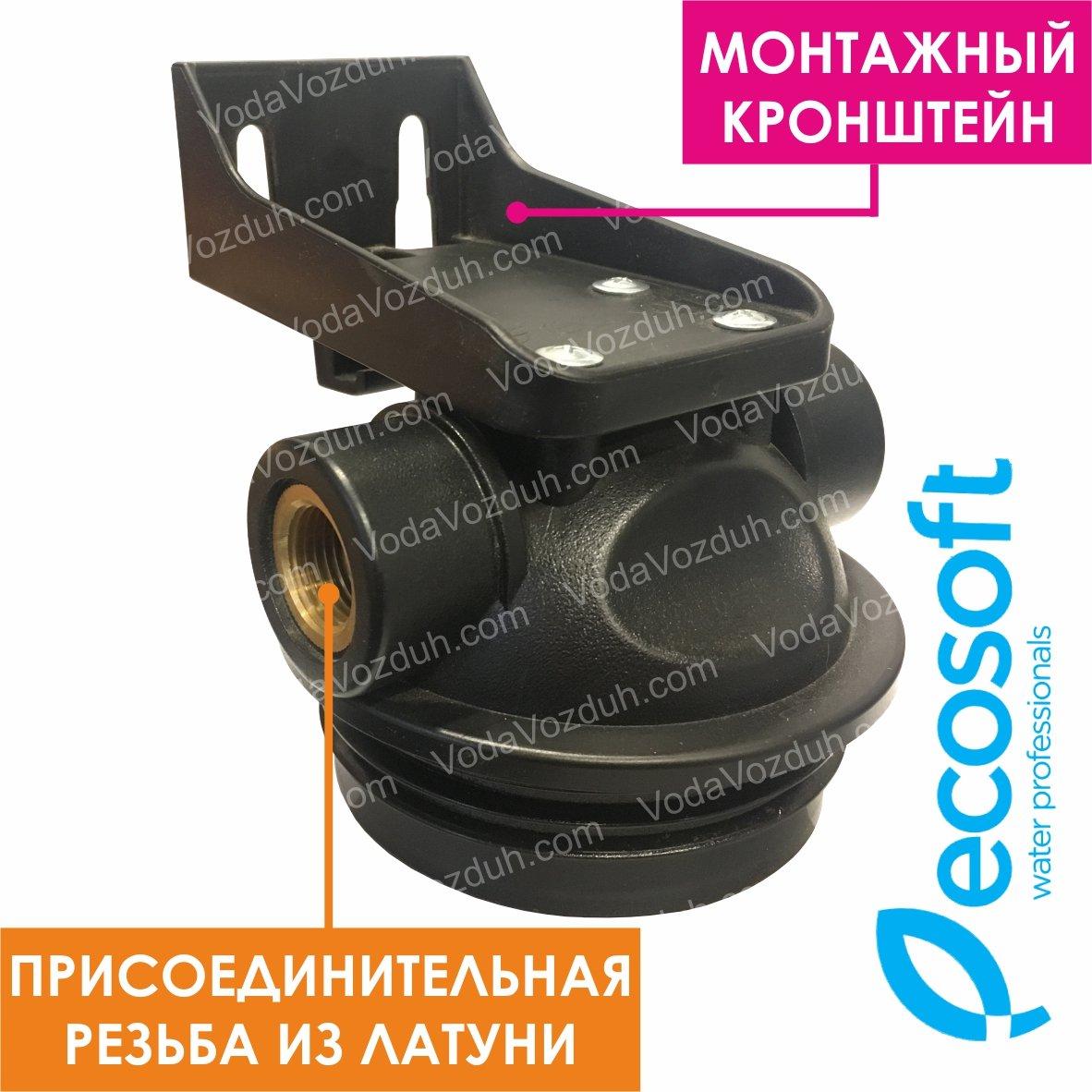 Ecosoft FPV34HWECO фото